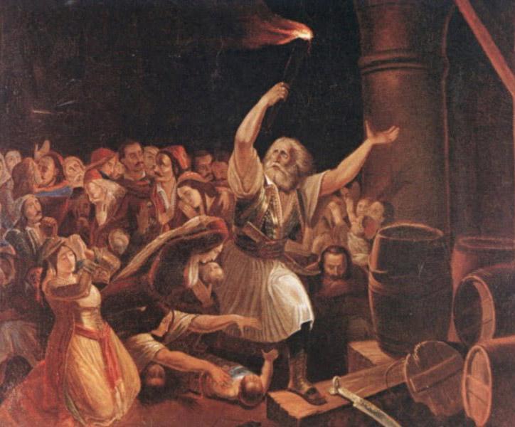 kapsalis mesologgi[1]
